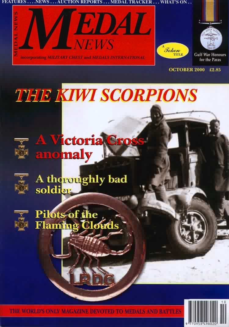 Front cover of 'Arrivals and departures', Medal News October 2000, Volume 38, Number 9 by Token Publishing
