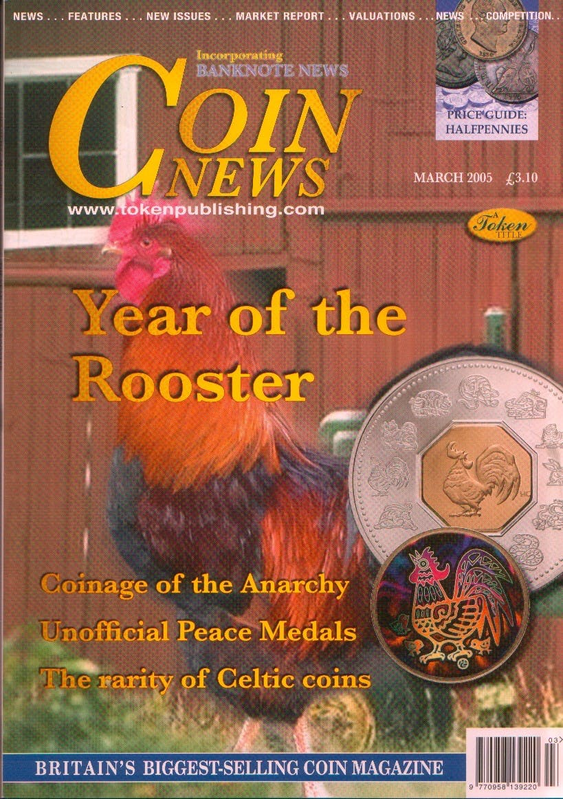 Front cover of 'If it ain't broke.....', Coin News March 2005, Volume 42, Number 3 by Token Publishing