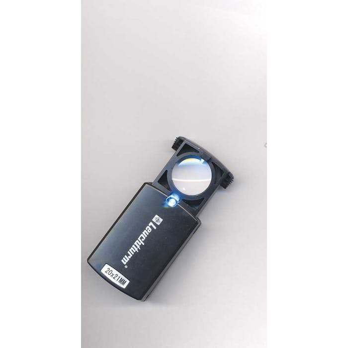 MG 4 Pull out LED illuminated x20 magnifier - Token Publishing Shop