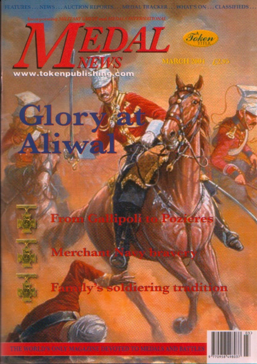Front cover of 'Keep it going', Medal News March 2004, Volume 42, Number 3 by Token Publishing