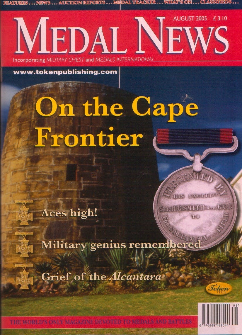Front cover of 'Letting us know', Medal News August 2005, Volume 43, Number 7 by Token Publishing