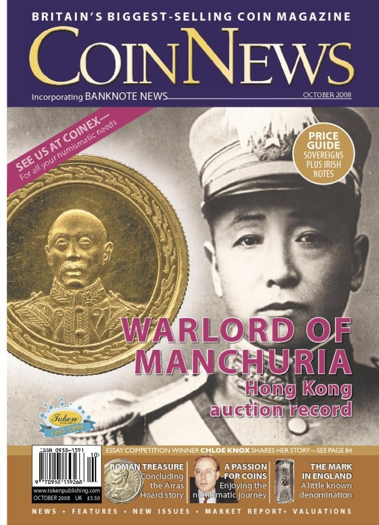Front cover of 'Hong Kong Auction Record', Coin News October 2008, Volume 45, Number 10 by Token Publishing
